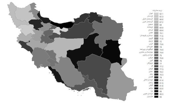 1392-IranMap-Participation-600px