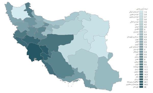1392-IranMap-Rezayi-600px
