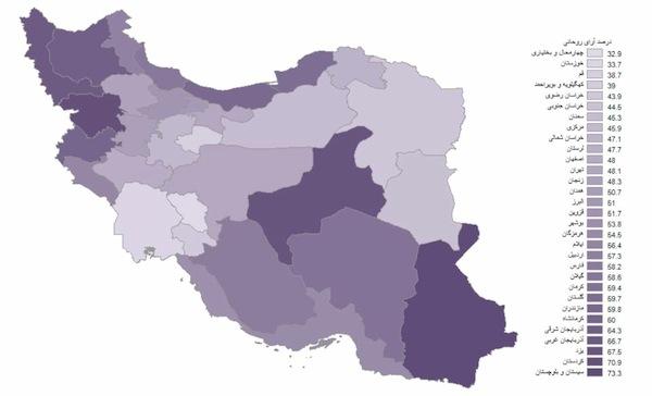 1392-IranMap-Rouhani-600px